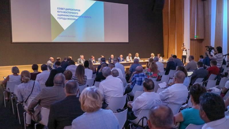 Выступление Г.Ю. Волковой на заседании совета директоров в ЮВАО города Москвы