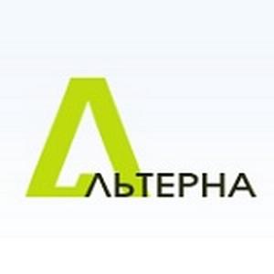 Скидки на фрахт от ООО «Альтерна»