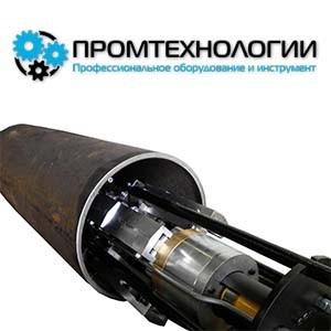 Внутренний центратор для сварки труб