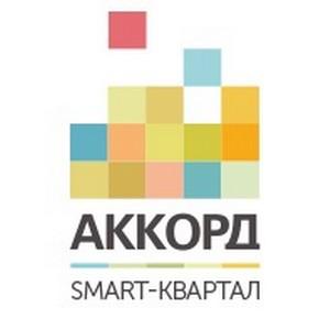 ЖК «Аккорд. Smart-квартал» - проект с интеллектуальной начинкой