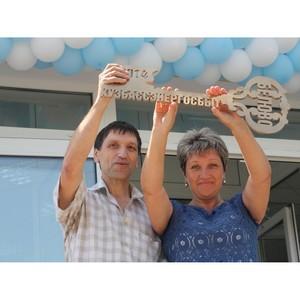 В Белове состоялось торжественное открытие офиса ОАО «Кузбассэнергосбыт»