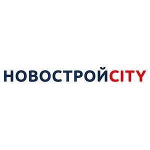 Самые доступные квартиры в Москве стоимостью до 4 млн руб