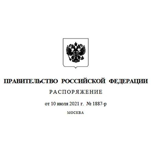 Выделено свыше 930 млн руб. на выплату больничных по уходу за ребёнком