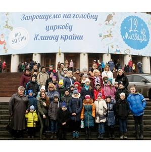 Новогодний праздник – подарок для детей из малообеспеченных семей Вышгородского района