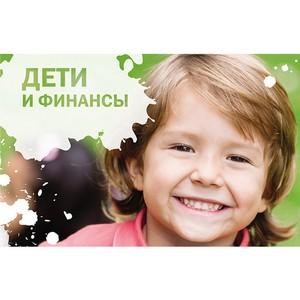 Андрей Паранич выступил экспертом в исследовании НАФИ «Дети и финансы»