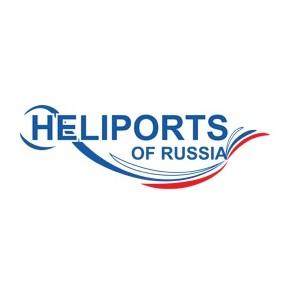 Региональные комплексы «Хелипорты России»