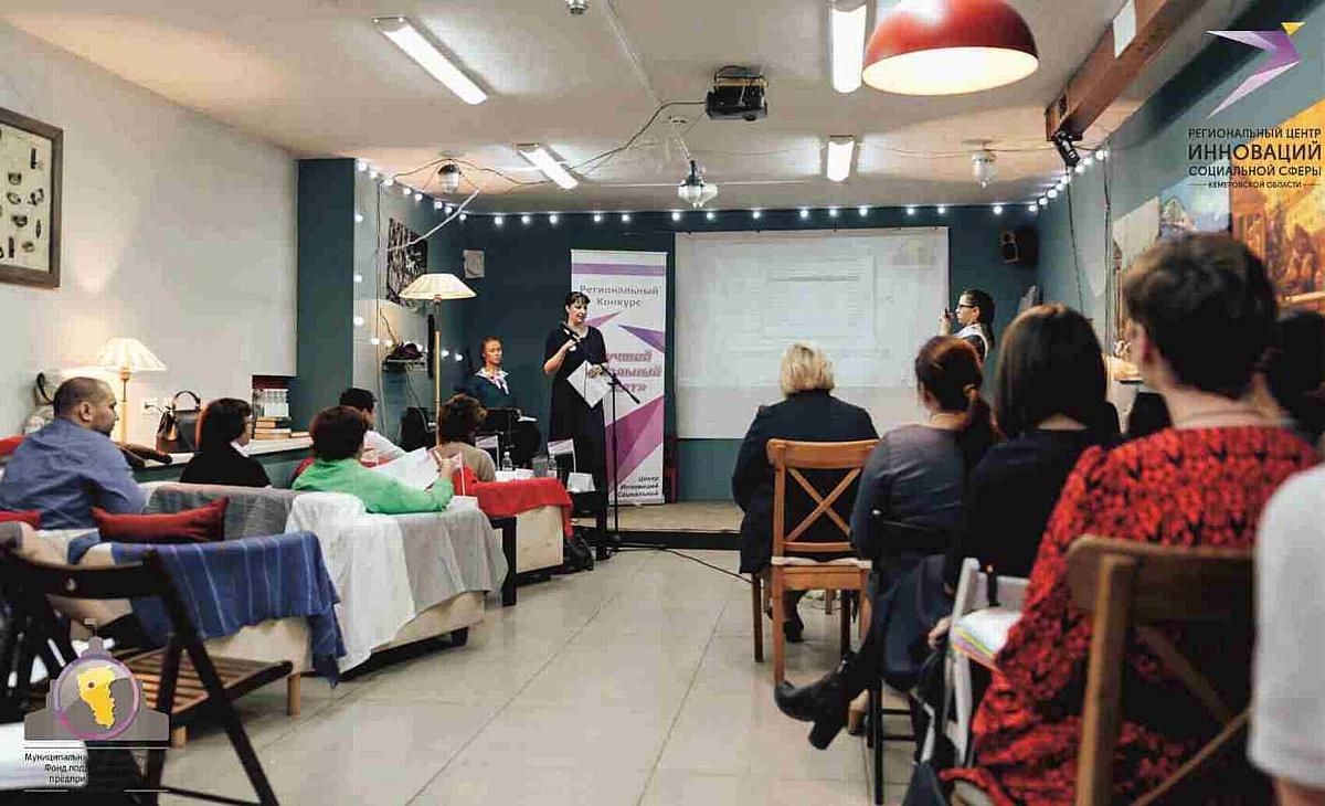 Финал третьего ежегодного регионального конкурса «Лучший социальный бизнес» в Кузбассе