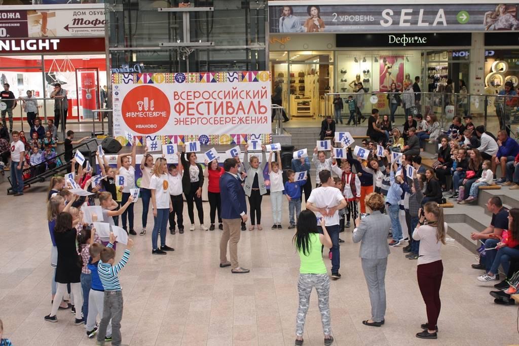 ПАО «МРСК Центра и Приволжья» поддерживают Всероссийский фестиваль энергосбережения #ВместеЯрче