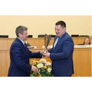 В России впервые вручили Кубок Изотова - за успехи в наставничестве