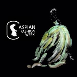 Каспийская неделя моды.  На перекрёстке Европы и Азии