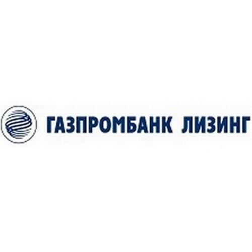 Газпромбанк Лизинг показал самую высокую динамику среди лидеров рынка