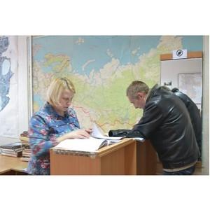 Единый день кадастрового инженера прошел в Челябинске