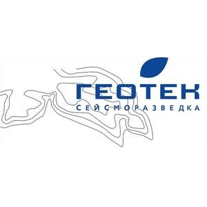 Председатель совета директоров Геотека А. Кириллов прокомментировал финансовые результаты компании
