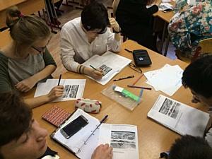 Романовская школа приглашает в Международный бакалавриат