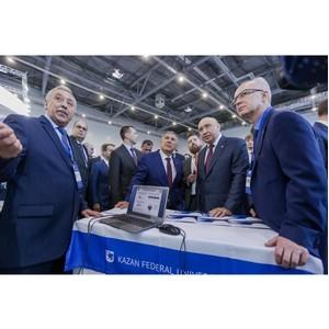 Гафуров принял участие в открытии Российского венчурного форума