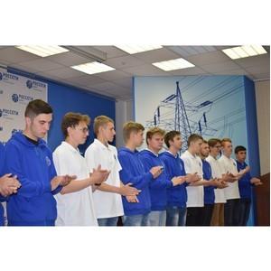 В Костромаэнерго торжественно завершили шестой студенческий трудовой сезон