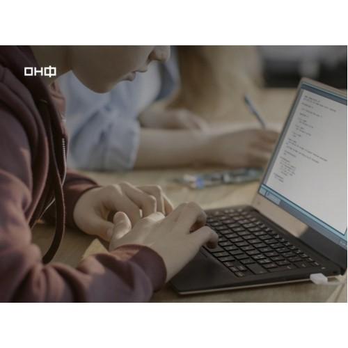 Общероссийский народный фронт в Республике Коми. В Коми самая высокая в стране стоимость интернета для школ