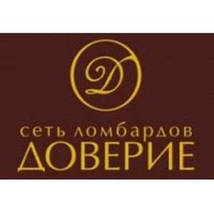 Ломбард «Доверие» предоставляет кредит под залог бриллиантов