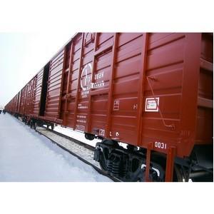ПГК организовала первую мультимодальную перевозку из Кузбасса