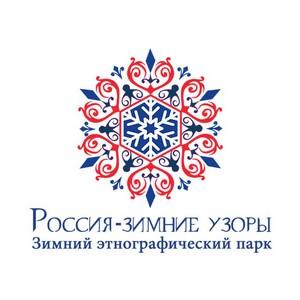 Этнографический парк  «Россия -  зимние узоры» откроется на Московской площади в Санкт-Петербурге