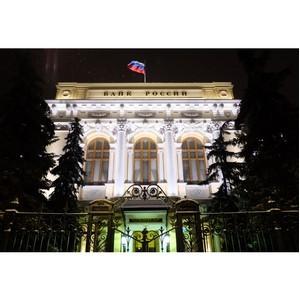 Банк России поддерживает кредитование МСП и смягчает регулирование для банков с базовой лицензией
