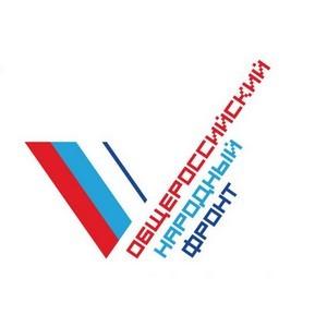 Делегация из Карачаево-Черкесии принимает участие в Съезде ОНФ в Москве