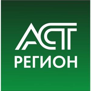 Выбор председателя Профсоюза работников АПК РФ на заводе «АСТ-Регион»