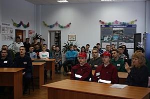 Конкурс профессионального мастерства по компетенции «Токарь-универсал»