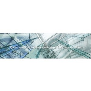 Роль стекла в современной архитектуре и дизайне
