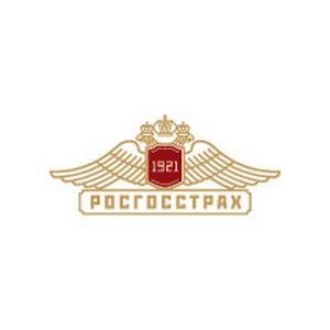 Росгосстрах выплатил более 1 млн рублей за сгоревшую баню