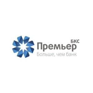 Взгляд БКС: В следующем году на рубль будут действовать несколько факторов