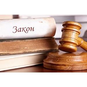 Кодекс хорошего адвоката