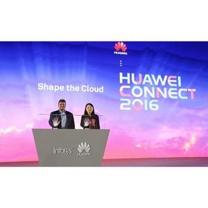 На Huawei Connect 2016 новое решение представили Huawei и Infosys