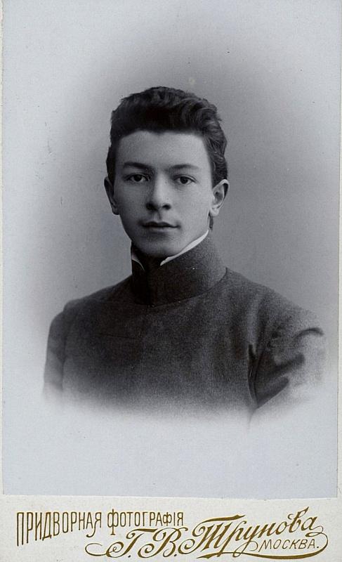 Московский фотограф Г.В. Трунов.
