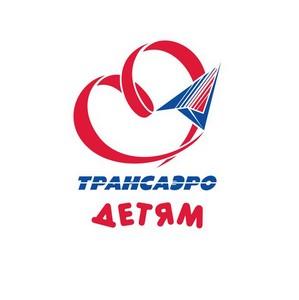 Пилоты и бортпроводники «Трансаэро» встретились с маленькими пациентами онкогематологического центра