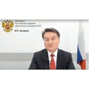 Итоги Всероссийской научно-практической конференции по русскому языку