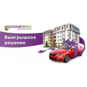 ЖК «Коломяги Эко» дарит автомобиль