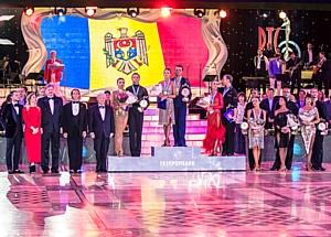 Чемпионат Европы по латиноамериканским танцам определил новых победителей