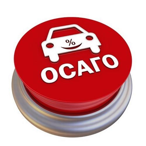 Эксперт: водители давно ждали «развода» ОСАГО и техосмотра