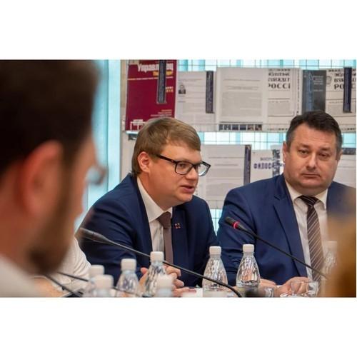 Представители СоюзМаш России обсудили вопросы цифровой экономики