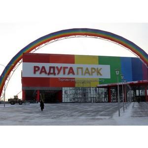 Новый приемный пункт «Мистер Ландри» открыт в ТРЦ «Радуга Парк»