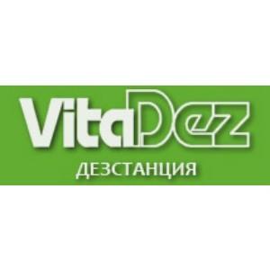 Компания Вита-Дез провела дезинфекцию приточно-вытяжной вентиляции детских садов в Люберцах