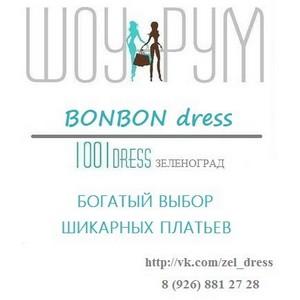 Студия платьев