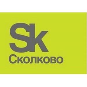 «Сколково» и «Ай-Теко» запускают программу поддержки компаний