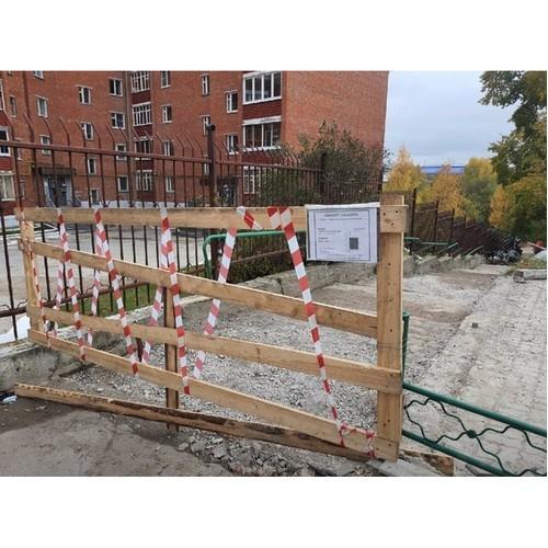 Народный фронт в Коми добивается ремонта разбитых лестниц в Ухте