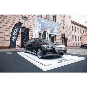 Авилон Официальный дилер Hyundai поддержал XI скачки на приз Президента Российской Федерации