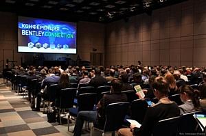 CSoft принял участие в ежегодной конференции Bentley Connection