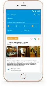 «Аренда квартир без посредников» - удобный поиск жилья в вашем телефоне