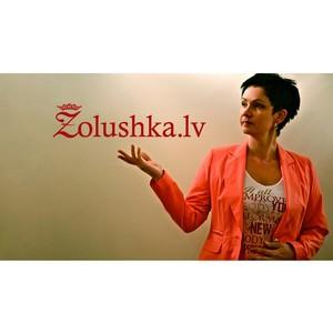 Zolushka.lv - профессиональная уборка помещений