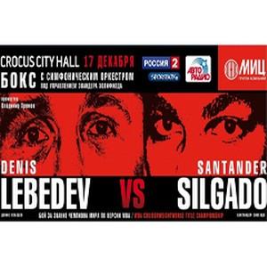 Группа компаний «МИЦ» покажет чемпиона мира по боксу